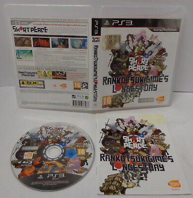CONSOLE GAME SONY Playstation 3 PS3 PAL ITALIANO - Ranko Tsukigime's  Longest Day