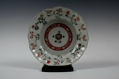 Kangxi Famille Verte Porcelain Plate 18th c Chinese Porcelain Antique