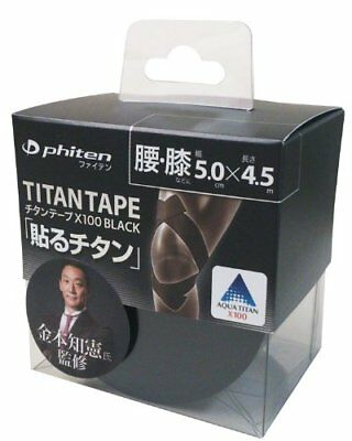 Phiten Tape X100 Black 5.0cm x 4.5m High Titanium Concentration 39534 JAPAN