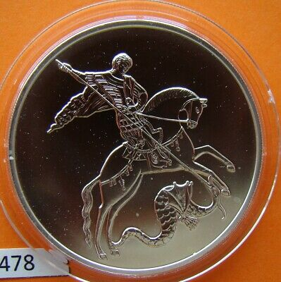 Russia 2018 3 rubles Saint George the Victorious 1oz MMD