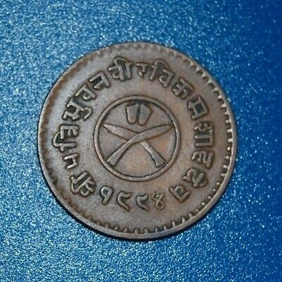 Nepal 1 Paisa 9558(1937) Copper Coin