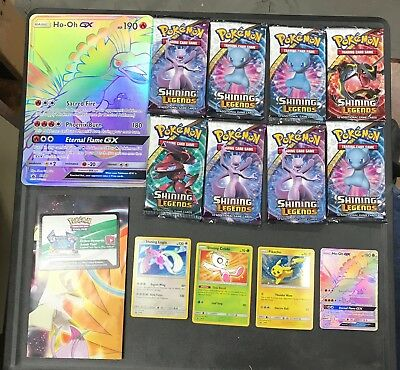 PREMIUM POWERS COLLECTION Pokemon Shining Legends Shining GX - No Box