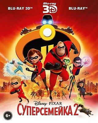 *NEW* Incredibles 2 (Blu-ray 3D+2D, 2018, 3-Disc Set) English,Russian,Kazakh