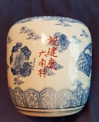 RARE Antique Asian Japanese Blue White Porcelain Jardiniere Hibachi 8 1/2 x 8