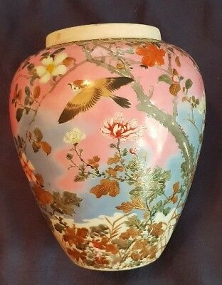 RARE Antique Asian Japanese FLORAL BIRDS  Porcelain VASE SIGNED 19TH C 8 1/2 x 8