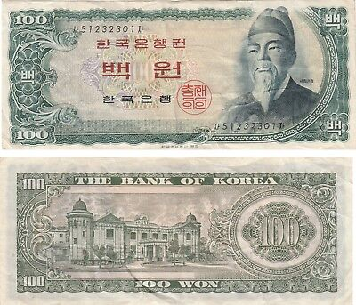 Bank Of Korea 100 Won Banknote, P#38, Nd1965, # 51232301
