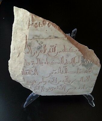 Extraordinary And Nice Al Andalus Marble With Ancient Arab Inscriptions