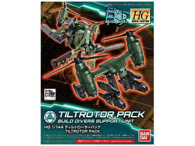 1/144 HGBC Tiltrotor Pack - Bandai Model Kit - Neuware