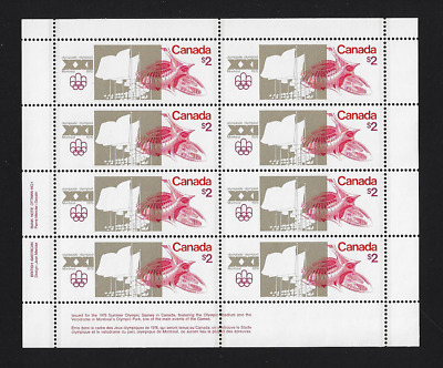 Canada Stamps  — Full Pane of 8 — Olympic Sites: Stadium, Montréal #688 — MNH