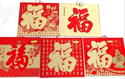 2019 Wall Chinese Lunar New Year Calendar - Planner Red Goodluck Monthly Decor