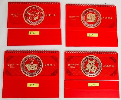 2019 Desk Chinese Lunar New Year Calendar - Planner Red Goodluck Monthly Decor