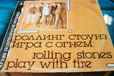 * Vinile Lp.  33 Giri  Rolling Stones Play with fire