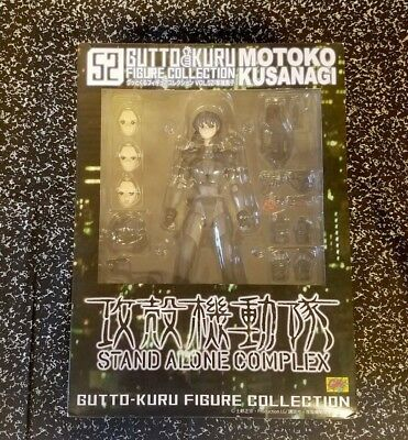 Ghost in the Shell ~ Motoko Kusanagi Gutto Kuru Figure Collection (New in Box)