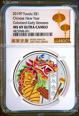 2019 P TUVALU HAPPY CHINESE NEW LUNAR YEAR DRAGON SILVER $1 1oz COIN NGC MS 69