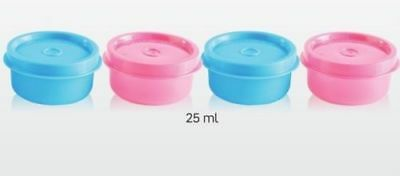 Tupperware Smidget Multi-color 30 ML Miniature Plastic Containers- Set of 4 NEW!