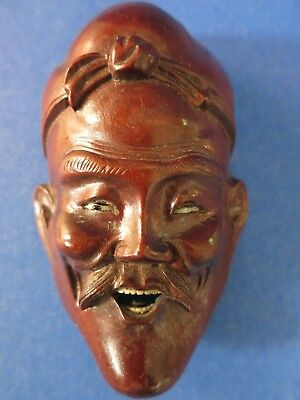 """c.1940 Antique 4.5"""" Chinese Rosewood ~ULTRA RARE~ Happy Laughing Genie Wall Mask"""