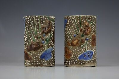 A Pair of Chinese Porcelain Brush Pen Containers