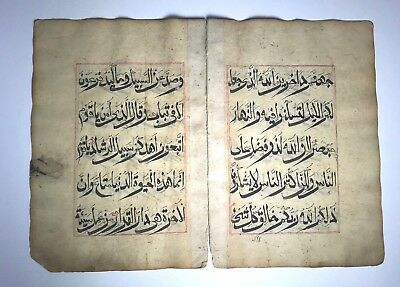 Antique Chinese Islamic Quran Koran China Qing Manuscript Leaf 18Th Century