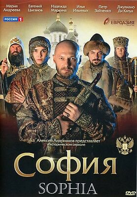 VIKING DVD NTSC Russian Historical Action Movie RUSSIAN with