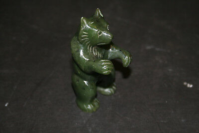 Vintage Alaska Carved Jade Standing/Dancing Bear Multitone Dark Green Sculpture