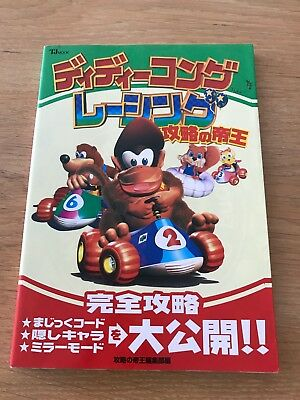 Guide de jeu Nintendo 64 Diddy Kong Racing Version JP