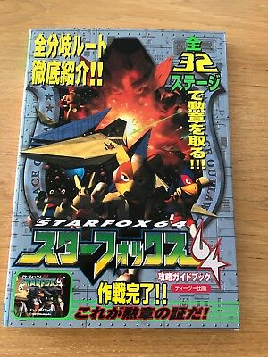 Guide de jeu Nintendo 64 Starfox 64 Version JP