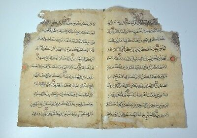 Antique Arabic Islamic Quran Koran Bukhara Manuscript Leaf 17Th Century