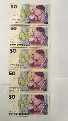 Lot of 5 Israel 50 New Shekel Banknotes 1985-88 Collectible Old ILS NIS Money