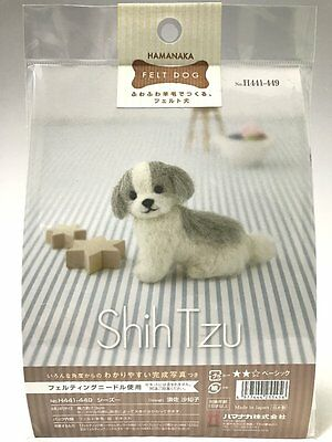Needle Felting Kit Dog Japan Wool Felt Craft Shih Tzu Hamanaka Free Shipping