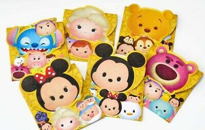 12 Disney Tsum Tsum Year Of The Rat 2020 Red Envelopes