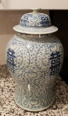 "Antique Chinese Double Happines 16"" × 9"" Jar With Lid Rare Signed Blue White"