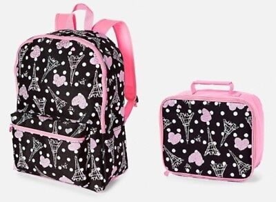 NWT Justice Girls Paris / Eiffel Tower Backpack & Lunchbox / Tote! Set! 💕💕💕