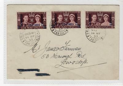BRITISH POST OFFICE IN TANGIER: 1937 cover to England (C38618)