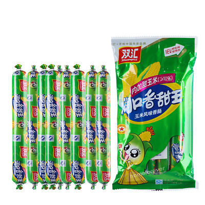 30gx9Pieces Snack Food Chinese Shuanghui Corn Ham Sausage 中国双汇玉米风味火腿肠香肠1袋270克