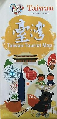 TAIWAN Tourist Map - Close Up of Main Cities - Free UK Postage