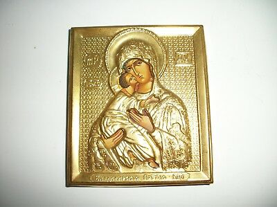 "Russian Icon Madonna & Child Embossed Metal Cover 2 1/2"" x 2 3/4"""