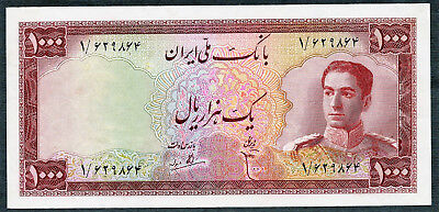 Middle East BANKNOTE 1000 RIALS M.REZA SHAH 1951, Pick 53 XF/AUNC