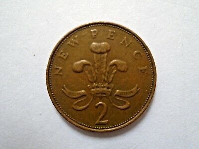 2p New Pence coin 1971 - (Collectable Two Pence Pre 1983 coin) Free UK P&P