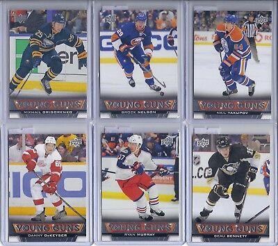 2013-14 UD Young Guns Series 1 and 2 RC - You Pick - FREE COMBINED SHIPPING