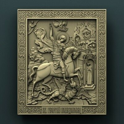 3d STL Model Relief for CNC Router  _ (0440) St. George