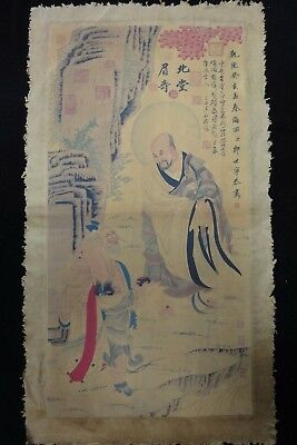 """Rare Large Very Old Chinese Paper Painting Characters """"LangShiNing"""" Marks"""
