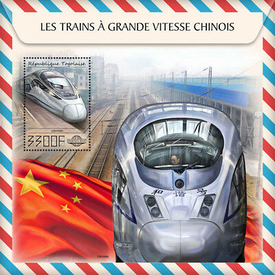 Z08 TG17502b Togo 2017 Chinese Speed Trains MNH Mint