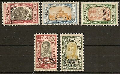 Ethiopia 1925-27 Animals & Rulers Surch Sg202/206  (No 1G On 12G) Mint