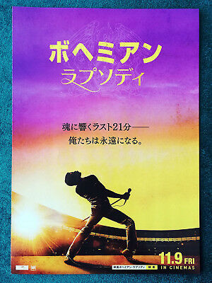 BOHEMIAN RHAPSODY (2018) QUEEN Rami Malek Movie Mini Leaflet B5 Japan Chirashi
