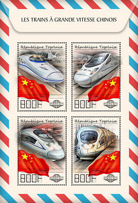 Z08 TG17502a Togo 2017 Chinese Speed Trains MNH Mint