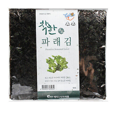 Korean Parae Gim Dried Seaweed Laver Healthy Food Sushi Gimbab Nori 100 sheets