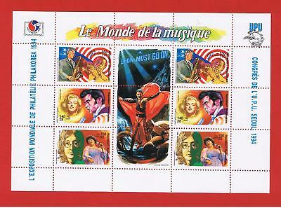 Malagasy #1224 MNH OG Sheet of 9 Musicians Free S/H