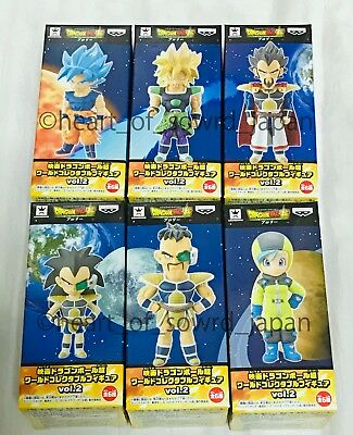Movie DRAGON BALL SUPER :BROLY WCF World Collectable Figure vol.2 COMPLETE Set
