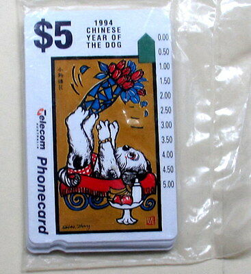 1994 Year Of The Dog Phone Cards - 20 $5 - Brand New In Sealed Pack