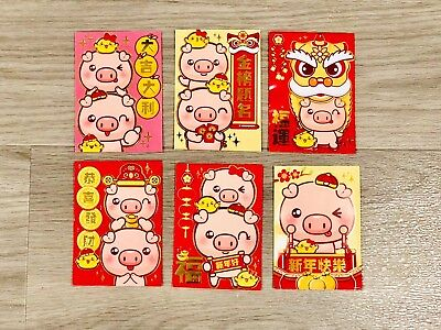 Set Of 24 Chinese New Year of the Pig 2019 Red Envelopes / Money Envelopes